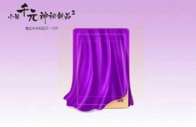 Tablet Xiaomi Purple Rice a smartphone Cube Talk5H